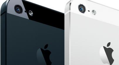 Apple lanza iOS 8.1.3 para corregir fallos