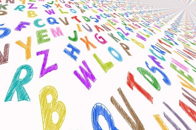 Piden que no se tengan en cuenta las faltas de ortografía al alumnado con dislexia en las pruebas de acceso a la Universidad