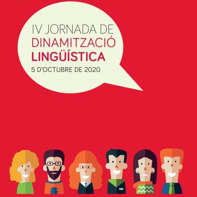 La IV Jornada de Dinamización Lingüística se centrará en actitudes, representaciones y comportamientos lingüísticos