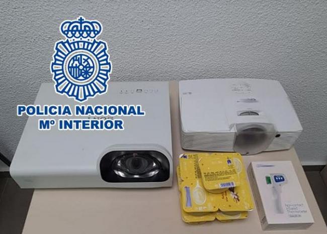 La Policía Nacional detiene en Palma al autor de un robo en un colegio público de Alicante