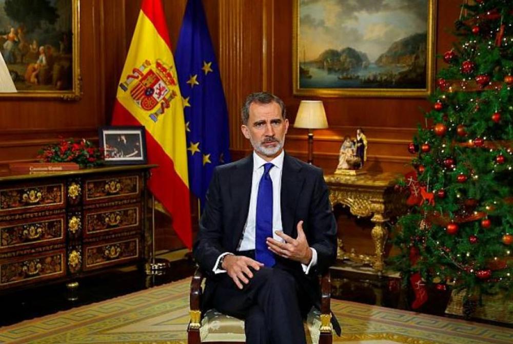 Felipe VI: los 'principios éticos y morales' están por encima de 'consideraciones familiares'