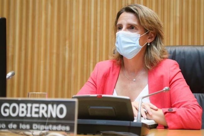 Ribera anuncia medidas para luchar contra la pobreza energética y rebajar el precio de la electricidad